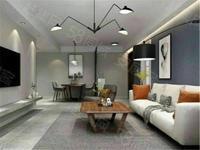 市中心九洲新世界公寓42平42万送家具家电精装修 拎包入住