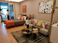 运河天地精公寓 均价1万1 广化桥南大街 直签更免