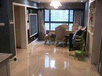 天润园 豪华装修 房东置换所以卖 恐龙园旁 满两年 楼层好