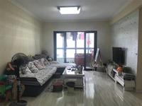 怡枫苑精装两房,房东降价急售,装修保养好110万即可