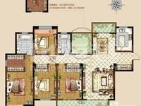 龙德花园旁 御城大平层4房2卫3阳台毛坯 好户型4开间朝南 满二 诚售价可谈