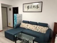 云庭公寓 整租 1室1厅1卫 51平米