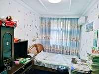 三堡南楼二楼两室拎包住