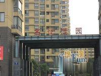 武进名仕佳园3室2厅,近地铁