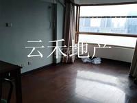 局小 实验初中 金鼎公寓电梯房59平方248万 精致装修