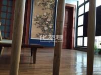 康宁苑电梯顶楼复式新装修带暖气片 精装修 交通方便 实用面积大 清潭中