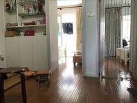 新城逸境旁,景泰家园精装,2室1厅,两房朝南,采光好,户型方