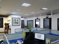 常高新创意产业园 150m2 办公精装 随时可看房