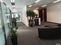 现代传媒中心 218m2 办公精装 随时可看房