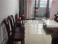 出售空港二村2室2厅1卫84.5平米60万住宅