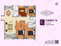 二孩时代大四房,红星国际广场,三朝南双阳台,四房性价比zui高的一套,有钥匙随时