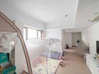 局小 实中可用 京城豪苑 精装设施齐全 低于市场价诚售
