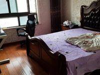 新推:吾悦广场旁紫金城精装四居室、户型好南北通透阳光充足、业主诚意出售