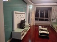 高成莱茵花苑 3室2厅2卫