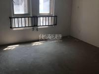 出售怀小 清潭中学凯悦中心3室2厅2卫133平米270万住宅