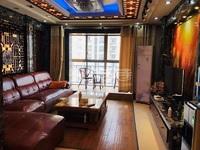 精装修三房 满五年 南北通透 采光好 品牌家具家电 183万出售 价格面议