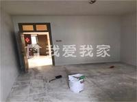 红梅东村 Dui 家房源 二楼 58平只要58万 有钥匙