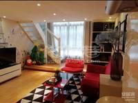 出售挑高买一层用两层公寓42平米
