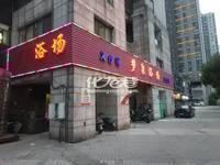出租新城蓝钻350平米7500元/月商铺