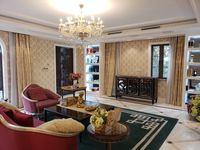 开发商直签 长宇棕榈湾毛坯现房别墅 总价758万起欢迎咨询