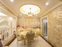 中天名园 三层别墅 豪华装修 尽显奢华大气
