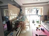 武进万达——随园锦湖公寓88平米精装修——130万拎包即住