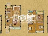 绿地世纪城别墅261平6室2厅3卫毛坯售价390万