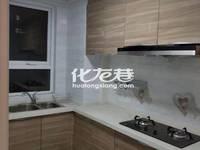 出售华润国际社区3室2厅1卫115平米230万住宅