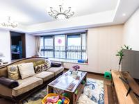 新出龙洲伊都 景观楼层 开发商豪装三房 环境优美,房东满二急售 随时看房