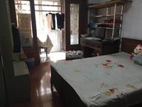 蓝天花园二期1楼94平3室2厅1卫精装售价112.8万