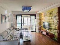 地铁口青枫公园旁凯尔枫尚精装三房中间楼层满两年看房方便