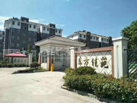 镇江 欣悦华庭,离常州车程30分钟,丹北唯一电梯洋房,自带4.8万方商业综合体
