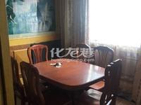 出售怀小 清潭中学常宁公寓2室2厅2卫99平米118万住宅