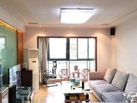 聚和家园 博小实中 空中别墅 装电梯-花园洋房 5室4阳台 露台56平