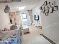 绿地白金汉宫精品三房出租,婚房未入住,首次出租,拎包入住,随时看房,房东好说话