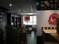 出售江南经典花园89.82平米128万写字楼精装中央空调,拎包入住