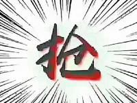 觅小田家炳 东方国际公寓 精装43.76平155万 满五V一