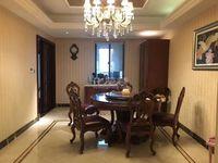 紫金城四房180平米豪华装修 诚意售285万 满五唯一