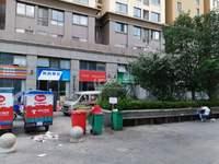 首付40多万信息学院对面双面沿街商铺大学城摩尔上品出入口旁边聚盛花园天安尚城