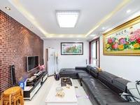 常居地产 永宁雅苑2室160万元!真实房源,值得一看