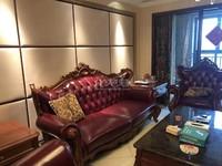 紫金城南区10楼豪装满二三室两厅两卫177平310万品牌家具家电舒适大三房