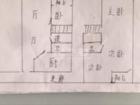 出售北直街小区4室2厅2卫160平米458万住宅