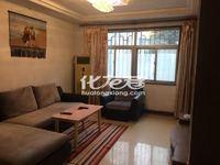 二十四中桃园公寓1楼精装两室两厅88平230万