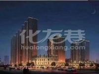 南京商圈 句容 御东国际 首付18万起 地铁 轻轨配套南京后花园