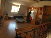 中山门公寓精装修4室2厅168平方325万元