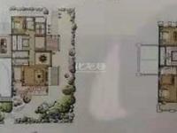 雅居乐.山湖城!买157平合院别墅,实得250平!特价工抵直签