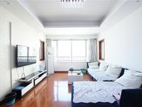 局小实验 京城豪苑南区 精装三房 自住 稀售好房 广阔视野