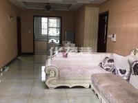 出租新城香溢澜桥3室2厅1卫97平米2700元/月住宅