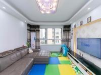 锦海星城 精装修4房 周边设施齐全 位置安静 实景拍摄 急售