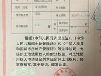 70年产权 出售江南佳园1室1厅1卫68万住宅 精装 电梯
